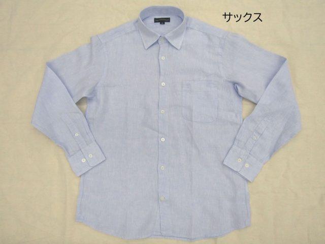 スコッチハウス/リネンシャツS~LL 3色展開